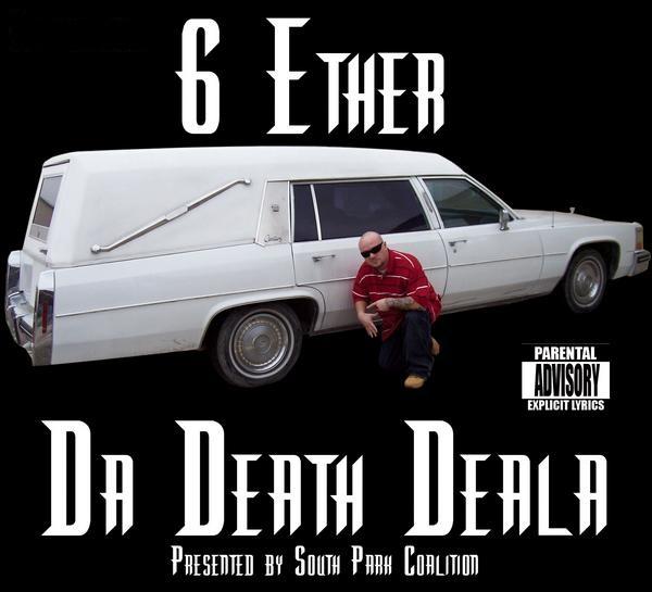 Da Death Deala (2007)