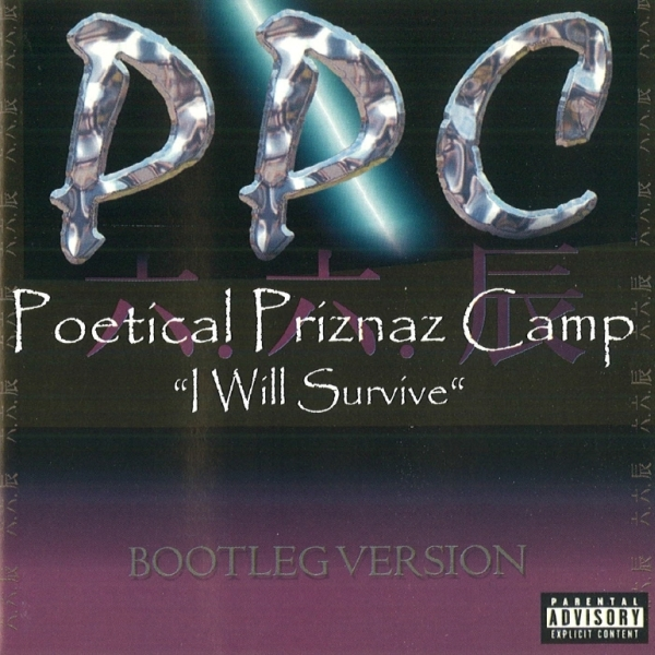 PPC (Poetical Priznaz Camp) - I Will Survive