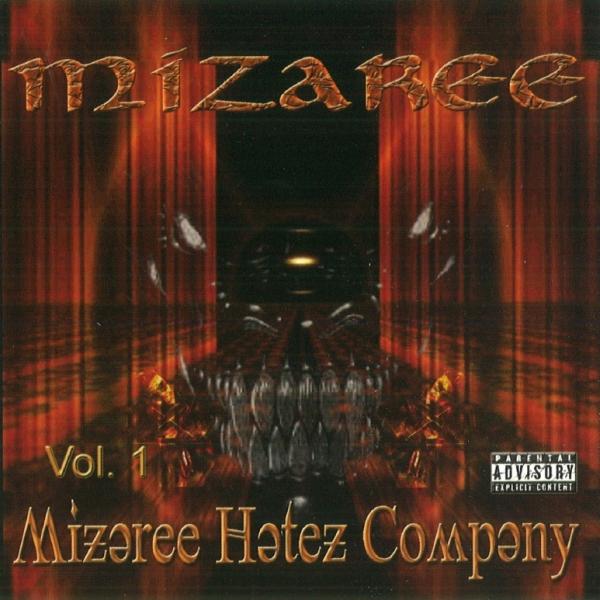 Mizaree - Mizaree Hatez Company