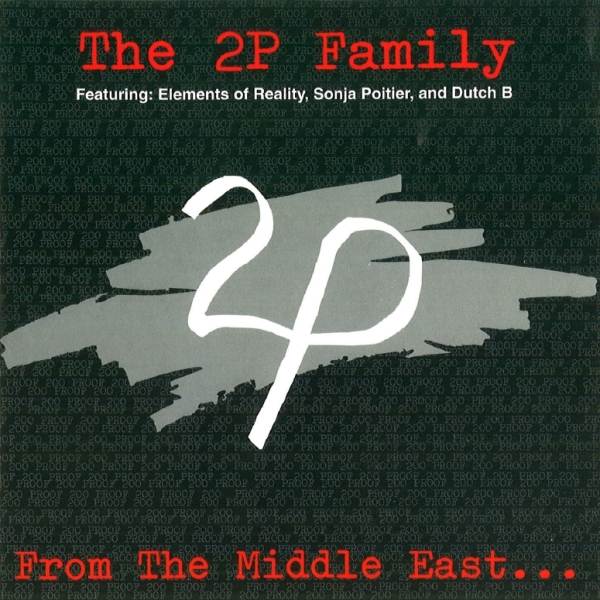 The 2P Family - From The Middle East...
