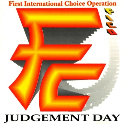 FICO – Judgement Day Compilation